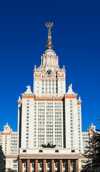 Vertical moscow state university building city background hd