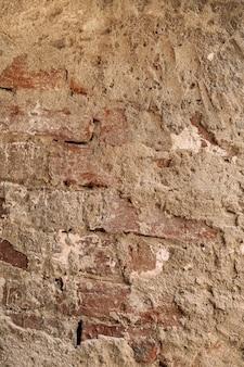 시멘트 질감 배경 고품질 사진에서 벽돌 벽의 세로 사진