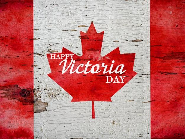 カナダ国旗の背景にビクトリアデーのレタリング
