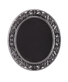 격리 된 흰색 배경에 빅토리아 오래 된 검은 라운드 프레임 바로크