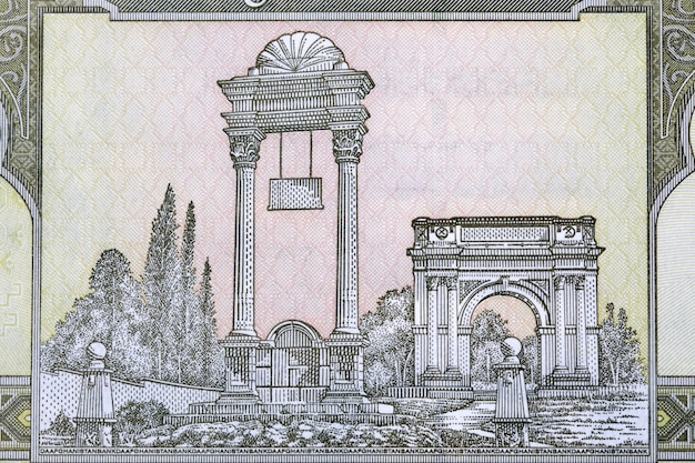 Victory arch near kabul from afghani money