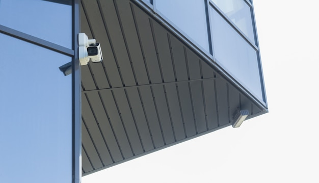 Video surveillance camera for the protection of the territory. security camera. video equipment on the street.