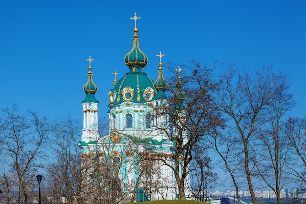 View from the park to st andrew s church the beautiful baroque church was built in kiev