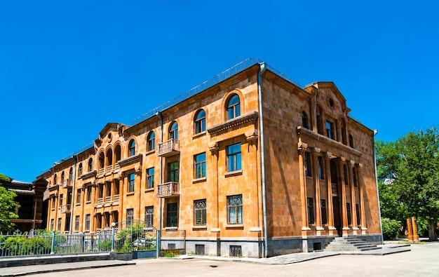 View of gevorkian theological seminary in vagharshapat, armenia