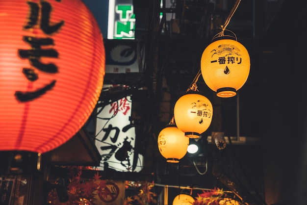 View of lanterns at night in the city