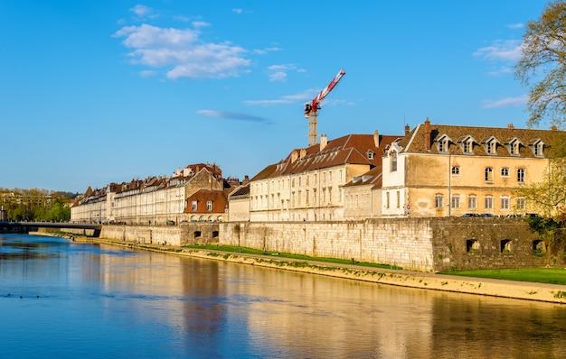 ブザンソンの堤防の眺め-フランス