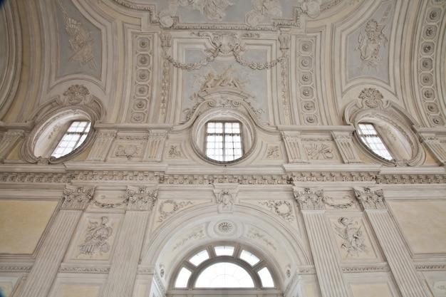 피에몬테 지역의 토리노에서 가까운 베나리아 왕궁의 갤러리아 디 디아나 전망