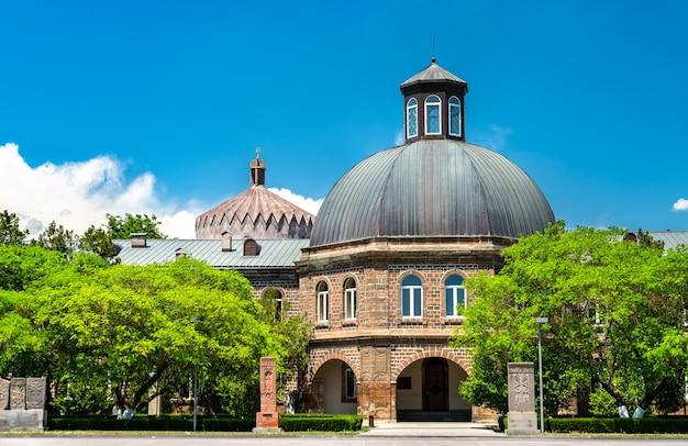 アルメニア、エチミアジンのゲボルキアン神学校の眺め
