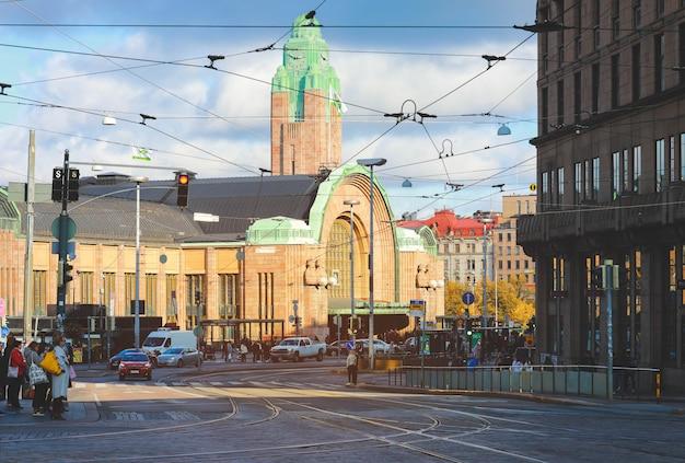 ヘルシンキ中央駅のビューと呼ばれるヘルシンギパラウラティエセマ