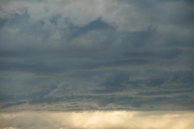 Вид на небо во время заката