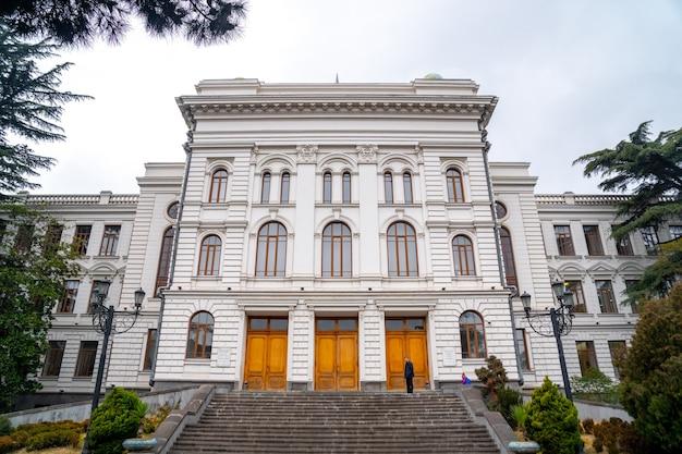 1918 년 설립 된 트빌리시 주립 대학의 모습