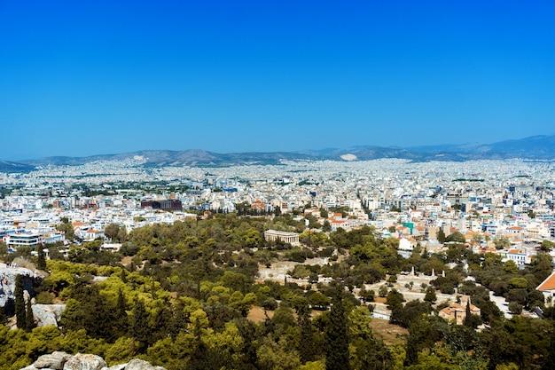 오후에 아테네시의보기