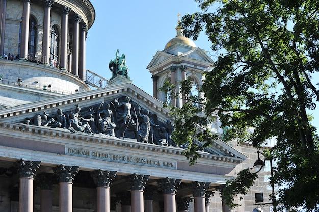 サンクトペテルブルクの聖イサアク大聖堂のドームの眺め