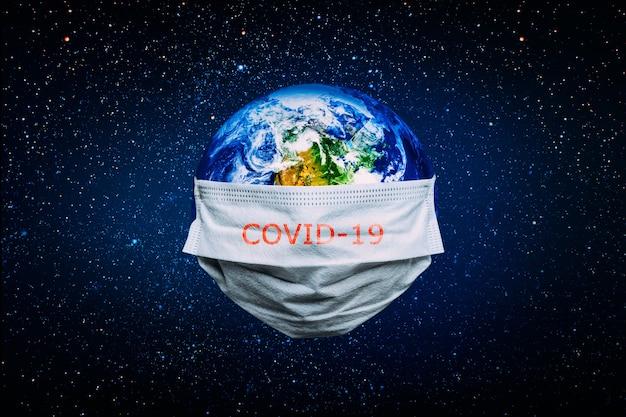 月からの地球の眺め。 nasaから提供されたこの画像の要素
