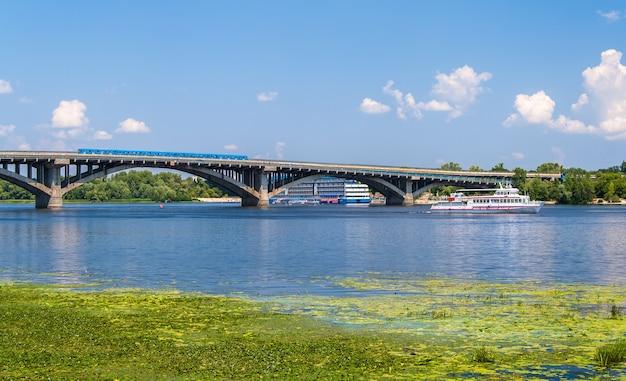 キエフのドニエプル川に架かるメトロ橋の眺め