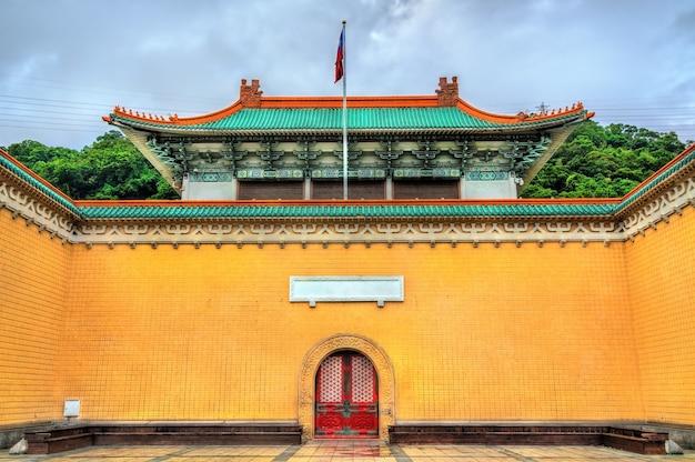 대만 타이페이 국립 고궁 박물관의 전망