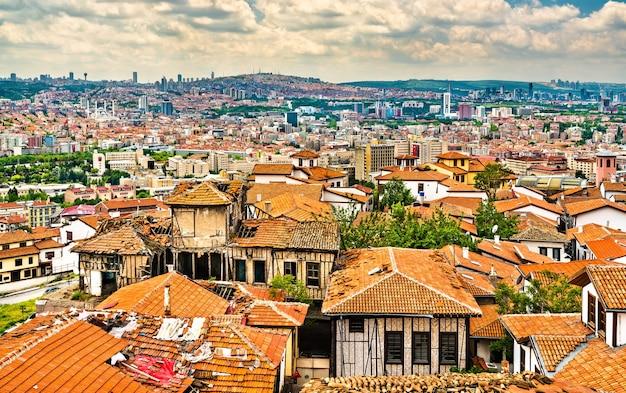 トルコの首都アンカラの旧市街の眺め