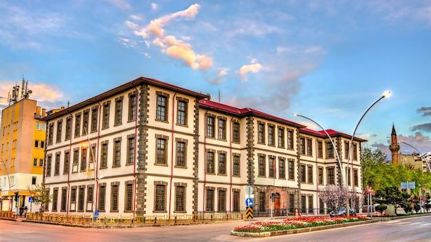 エルズルム、トルコの地方行政裁判所のビュー