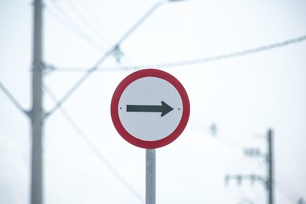 Просмотр дорожных знаков
