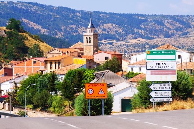 Village in aragon. frias de albarracin