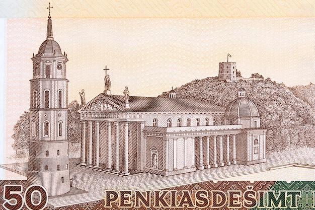 리투아니아 돈으로 빌뉴스 대성당