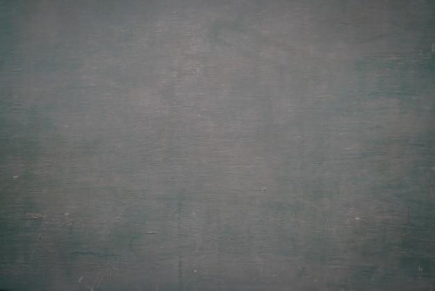 黒板、黒板テクスチャ(フィルタリングされた画像処理されたvinta