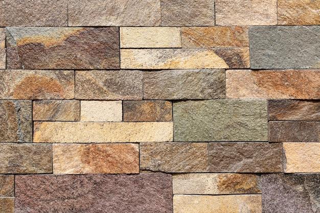 빈티지 벽돌 벽