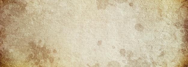 공간 사본과 텍스트를 위한 장소가 있는 배경으로 오래된 종이의 빈티지 그루지 텍스처