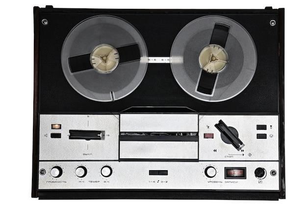 Винтажная катушка для катушки магнитофона на изолированном белом фоне. ретро магнитофон из советского союза
