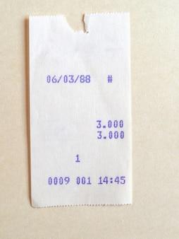 Квитанция покупателя винтажного магазина