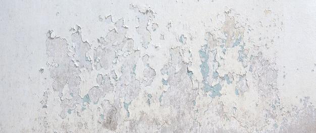 Винтажная белая бетонная стена