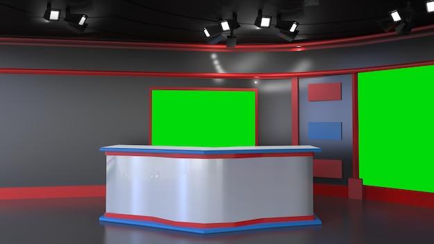 バーチャルニューススタジオ