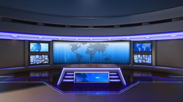 仮想テレビスタジオの背景