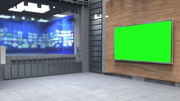 가상 tv 스튜디오 뉴스