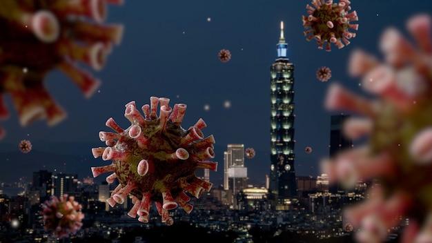밤에 타이페이 중심 도시의 멋진 마천루 비즈니스 사무실에서 바이러스 covid 19