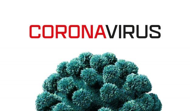 Вирус, изолированные на белом. крупный план клеток коронавируса или молекулы бактерий