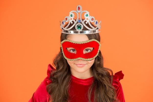 Приходите на общественное мероприятие анонимно зимний новогодний вечер зимний карнавал режим инкогнито девушка
