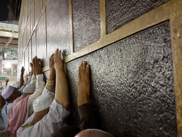 Visiting kaaba, the closest possible place