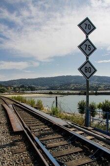 화물 열차 트랙의 신호 시각화