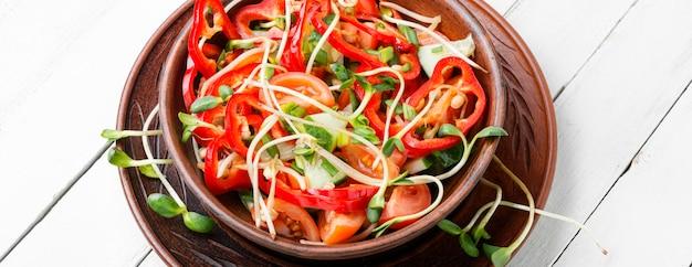 비타민 봄 야채 샐러드.