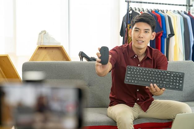 Vlogger live обзор ит-продукта