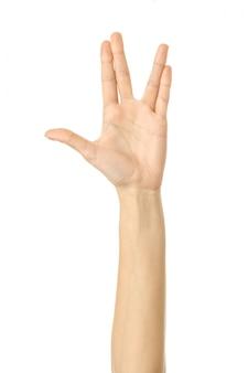 Вулкан салют. жест рукой женщины изолированный на белизне