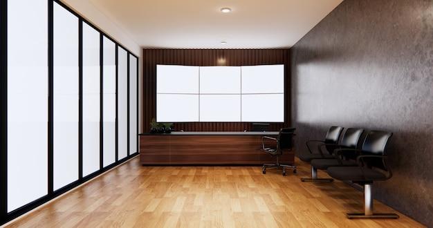 オフィスデザインの待合室のインテリア。3dレンダリング