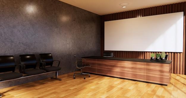 사무실 디자인에 대기실 인테리어 3d 렌더링 프리미엄 사진