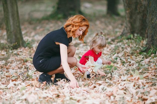 산책 잎 일 행복 엄마