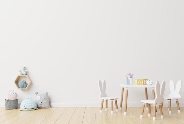 흰 벽에 어린이 방에 벽.