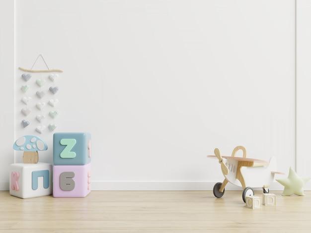 벽 화이트 색상 배경에 어린이 방에 벽.