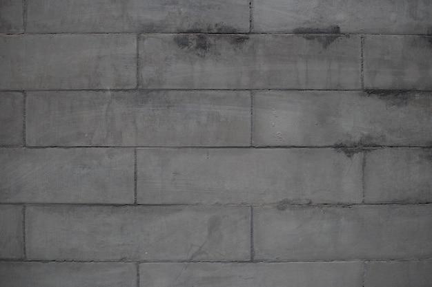 Wall made of grey bricks