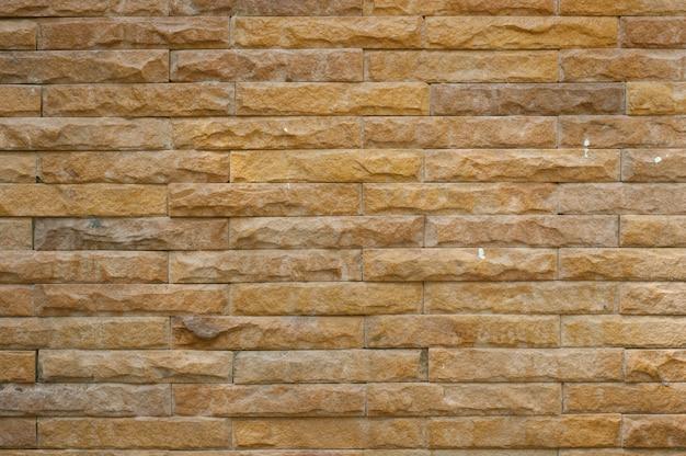不規則なブロックの壁