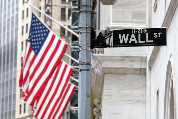 미국 뉴욕 맨하탄의 월스트리트 표지판